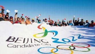 Mãn nhãn trước hạng mục thi công cho Đại hội thể thao sinh viên thế giới mùa hè 2021